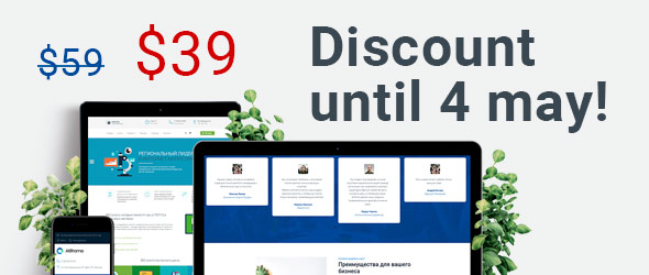 Discount for Atiframe Web Design WordPress Theme